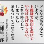 中国、米国の「民主制強要」批判/オルセー美術館からコンサート配信