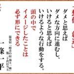 米でテスラ車が木に衝突・炎上、2人死亡 運転席は無人か/ロックダウン緩和で急に飼い主が不在に……犬の不安を防ぐには/今日の大阪の感染者は719人