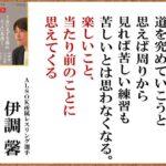 台湾をWHO総会に/大阪の感染者は過去最多更新