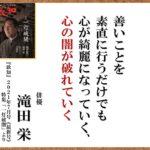 大坂なおみ、全仏OPを棄権 うつ闘病を公表/WHO、変異株にギリシャ文字を使用へ/