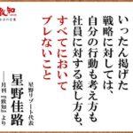 東京五輪、飲酒禁止などの観戦ガイドライン発表/米不法入国の子どもたち、劣悪な環境で生活/世界の500万人超、新たに億万長者に パンデミック下で資産増加