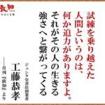 英イングランド、マスク義務など解除へ 自己責任のコロナ対策訴え/東京五輪開会式、無観客で調整もVIPは出席可 報道