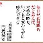 【東京五輪】 サッカー女子、日本は初戦カナダと1-1 イギリスは片膝つき差別抗議/五輪開会式の演出担当、直前に解任 「全体を見直す」と橋本会長
