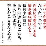 西成や熱海だけでない世界中で災難/バイデン米大統領、独立記念日のイベント開催