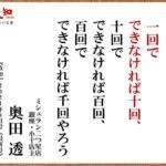 ファイザー製とモデルナ製のワクチン、「非常にまれに」心筋炎・心膜炎と関連=欧州当局/【東京五輪・パラ】 東京五輪の概要を解説  いつ始まる? 新型ウイルス対策は?