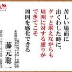 静岡・熱海で土石流発生、約20人が行方不明/大谷翔平、1試合2HRで30号到達 好走塁でサヨナラ生還も