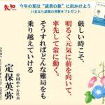 「日本で仕事したい」行方不明のウガンダ選手が書き置き/都内で東京五輪中止求めるデモ・東京五輪選手村内で初のコロナ陽性者