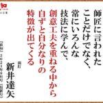 世界のコロナ死者400万人に 「悲劇的節目」とWHO/神奈川在住のイギリス人英語教師、連絡つかず/トランプ氏、IT大手3社を提訴 不当な検閲主張/コナミがグリーズマンとの契約解除 日本人差別問題で/大谷翔平、日本人最多32号 松井秀喜氏の記録更新