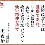 ギニアで軍事クーデター 大統領拘束/【東京パラ】 大会に幕、日本は史上2番目のメダル獲得数 期間中に感染拡大/ブラジル対アルゼンチンが延期に、コロナ違反で保健当局が乱入/タリバン、女子学生に顔覆う「ニカブ」の着用命令