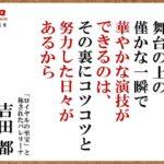 岸田文雄氏、自民党の新総裁に選出 首相就任の見通し/米ユナイテッド航空、ワクチン接種拒否の約600人解雇/グレタさん、各国の気候政策を非難 30年の「空虚な言葉」
