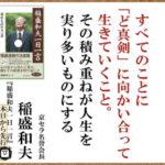 習氏、台湾統一は「きっと実現」 辛亥革命110年で演説/イベルメクチン、 誤った科学が生んだ新型ウイルス「特効薬」