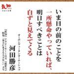 北京冬季五輪のボイコット訴え、東京都内でデモ/外食も賃金も…日本がはまった「何でも安い国」の深刻