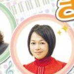 NHK-FMの「きらクラ!」を聴いていたら…