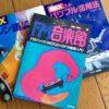 僕のパソコン80年代記…MSX2+編(1)