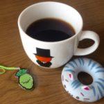 久しぶりに、ドリップコーヒーをまとめ買いしてみたのだ…