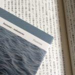 田川建三を読み、坂本龍一を聴き、Blu-rayを観る、そんな日曜日だった…