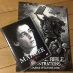 鬼才ケン・ラッセル監督の映画『マーラー』を観たのだ…