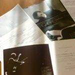 坂本龍一がキュレーションした、グレン・グールド・ギャザリングというイベントの展示に行ったのだ…