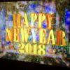 ☆Happy New Year 2018☆ 昨晩は月を、今朝は初日の出を、ニコン P900で撮ったのだ…