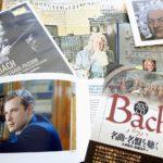 バッハ333回目の生誕日に、グールドの『バッハ・コンプリート・コレクション』を聴く…
