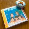 時代を駆け抜けた、'80年代の中学生テクノポップバンド「コスミック・インベンション」のCDを買って聴いてみた。これは、名盤だ…
