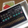 コルグのVolca FMを使って、あの映画の憧れの音楽をちょっと作ってみたのだ…