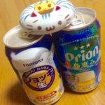 BCLラジオ、SONY ICF-2001 Voice of Japanのスピーカーを取り替えてみたのだ(前編)…