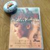 映画『メッセージ』のドゥニ・ヴィルヌーヴ監督作品を、DVDでもうひとつ鑑賞してみたのだ…