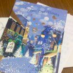 旧友から先日、クリスマスカードと手紙がそれぞれ届いた。友よ、いつも有難う、なのだ…
