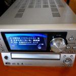 好きなCDをいくらでも聴くことの出来るような機器を探し求めていた。そこで見つけたのが、これなのだ…