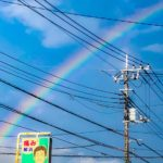 先週みた虹の写真を。僕ではなくて、子供たちが撮ったものなのだ…