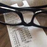ちょっとメガネを買って掛けてみたら、これがまたよく見える!のだ(笑…