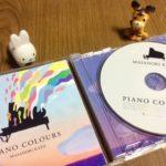 あの作曲家・ピアニストのレクチャーコンサートを聴くため遥々旅をした。届かぬチケットをものともせずに…
