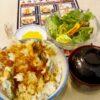 天ぷらにちょっとハマっている日々。食べに行ったり、自分で作ったりしてみたのだ…