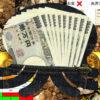 年収1,000万円 vs. 貯金1,000万円、どちらが幸せへの切符なのか