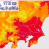 今更、東京が猛暑日だと言われても何の感慨もない