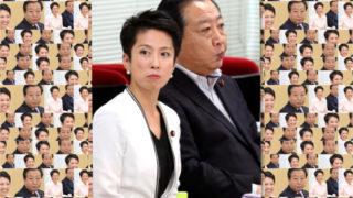 今日辞任を表明した民進党の代表・幹事長の頭の大きさの比較