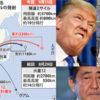 今日の北朝鮮のミサイル発射