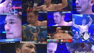 【世界最速速報】村田リベンジなる!WBA世界ミドル級王座決定戦