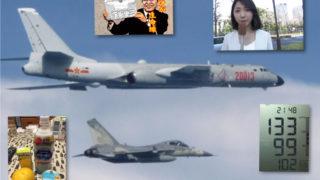 中国軍事力増大、台湾の安全に「極めて深刻な脅威」