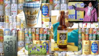 日本のノンアルコールビールが不味すぎる理由