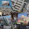 【緊急投稿】台湾東部で震度7 魔の2月6日再び