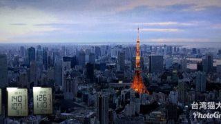 今朝の六本木からみた東京タワー方面