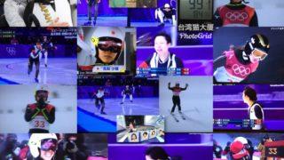 日本時間22:47高木美帆 銀メダル、同23:46高梨沙羅 銅メダル 確定