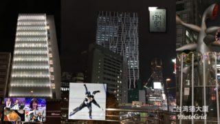女子パシュートで金メダルの夜、懐かしい渋谷で懐かしい人々との再会
