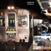 台湾鉄道縦貫線 開業110周年 どうせならば