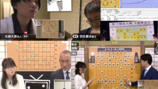 第76期将棋名人戦七番勝負第2局第2日 勝率4割名人 佐藤天彦の逆襲が始まる