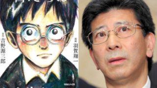 【Breaking News】佐川氏の証言拒否に関してどうしても質問してみたいこと