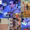 サライ 2018年5月号は大特集「将棋の宿」脳活2大付録「詰将棋問題集」「将棋盤・駒セット」