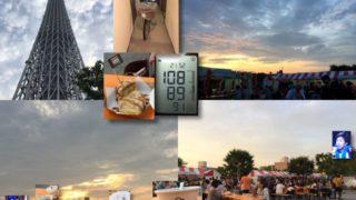 東京スカイツリー®・日台観光友好交流5周年 台湾観光フェア